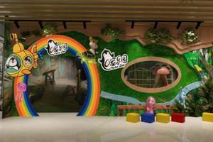 宜興Q寵樂園
