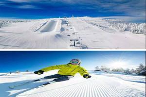 濟南園博園滑雪場