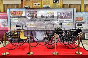 潍坊世代古典汽车博物馆