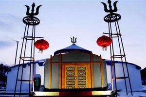 牡丹江十九頂氈房蒙古風情園