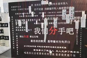 葫芦岛星空失恋博物馆