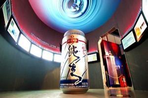 廣州啤酒博物館
