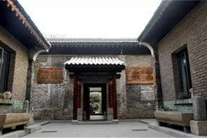 韓城狀元府博物館