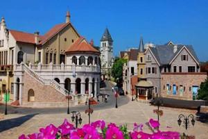 花都歐洲小鎮