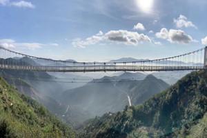 平和高峰谷