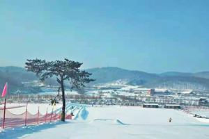 撫順紫花嶺滑雪場