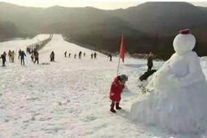 青島茶山雪世界滑雪場