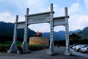 杭州西山国家森林公园