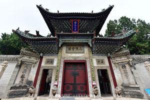 聊城山陕会馆