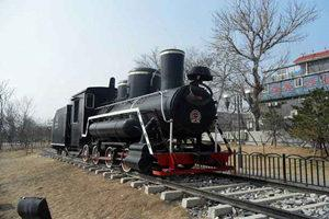 烏魯木齊鐵路主題公園