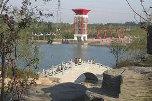 阜城八景公园