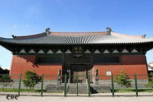 大同善化寺