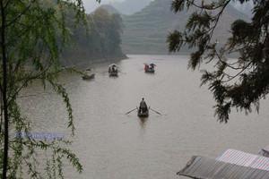 高縣七仙湖