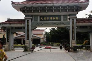 漳浦天福茶博院
