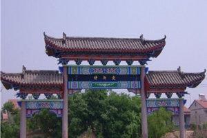 滨州沾化古城