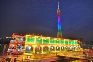 珠江夜游(海心沙東區碼頭)
