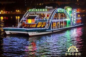 珠江夜游(廣州塔財富碼頭)