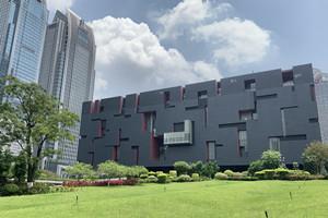 廣東省博物館