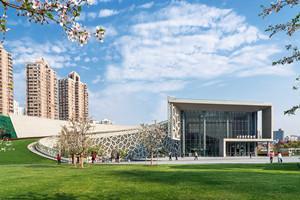 上海自然博物館
