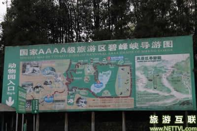 碧峰峡野生动物园导游图