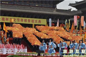 洪洞大槐树文化节举行祭祖大典(2014)