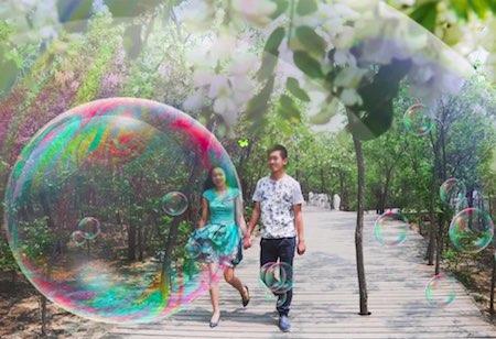 秦皇岛北戴河沙雕海洋乐园图片 1