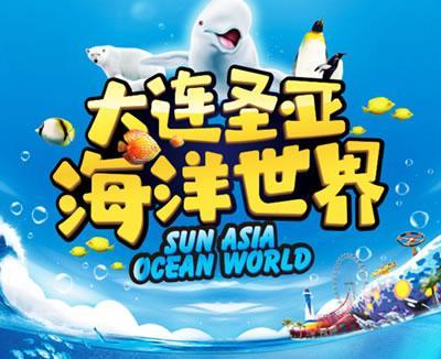 《功夫海象》大明星海狮展示敬礼绝活欢乐亮相,献给最可爱的人;南极