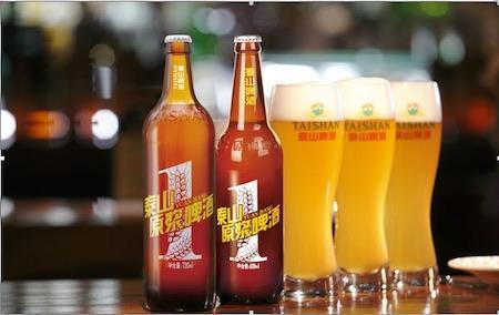 2018泰山原浆啤酒节