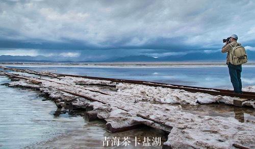 首页 旅游资讯 青海 赞!青海茶卡盐湖景区2018年冬季免门票开放
