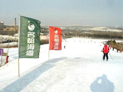哈爾濱名都滑雪場01_副本_旅游互聯