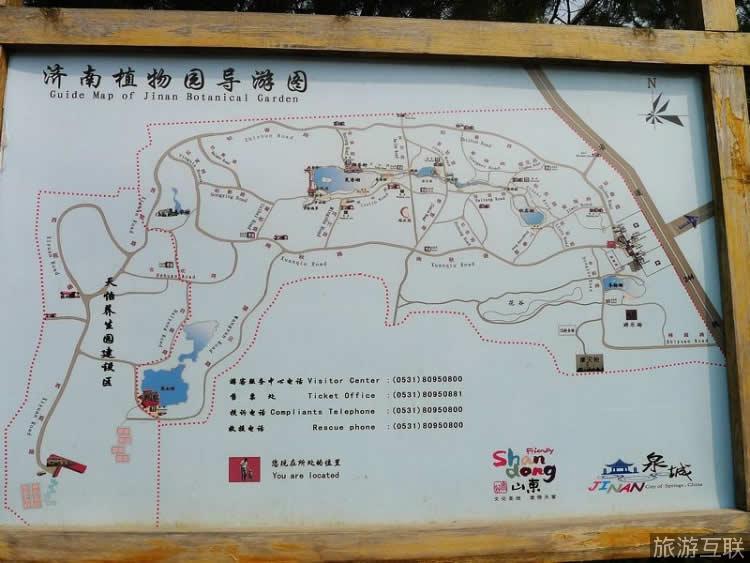 首页 旅游地图 景点导游图 山东旅游景点地图 济南植物园地图   济南