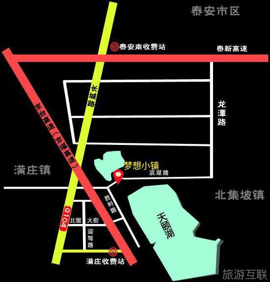 2)市内交通路线: 线路二:火车站,老汽车站乘k26路公交车直达泰安梦想