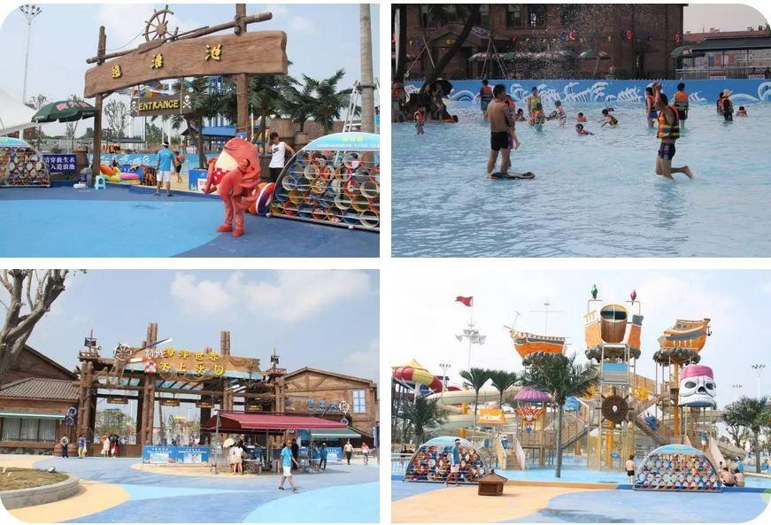 荆州海洋世界水上乐园下雨天能