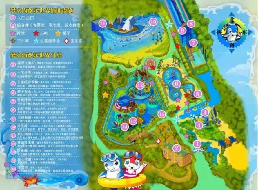 梦幻海欢乐世界夜场几点到几点?赤峰海贝尔水上乐园晚上门票多少钱?