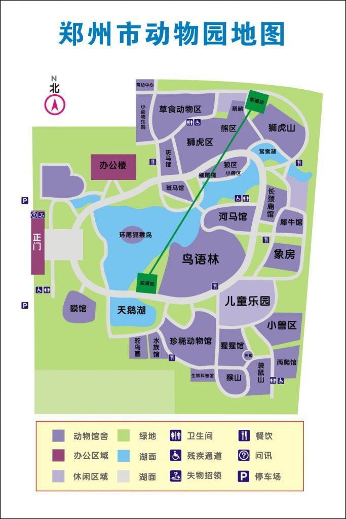 郑州动物园从哪个门进去?郑州市动物园游览路线?