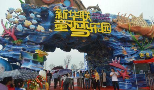 火车站到芜湖新华联儿童乐园打车多少钱?多少公里?