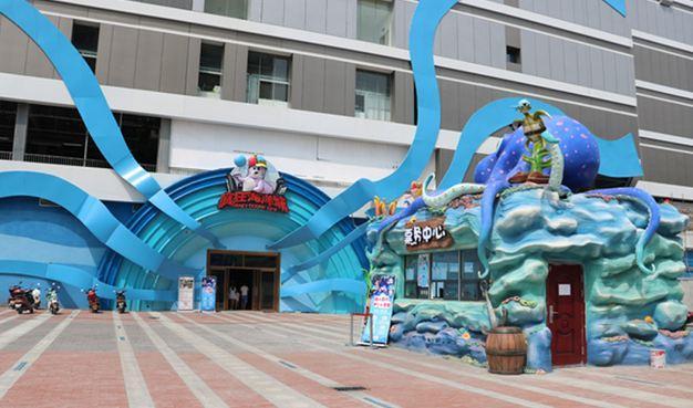 安康市海洋馆位置?到安康海洋馆怎么去?
