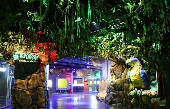 2018元旦西安幻太奇海洋馆开放时间?西安太奥广场海洋