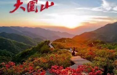 2018浏阳大围山国家森林公园五一赏花攻略?大围山五一