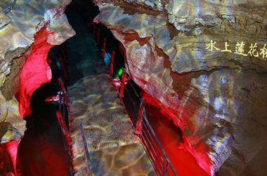 八奇洞旅游风景区游玩需要多长时间?门头沟八奇洞几个