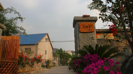 长清马套村旅游景区地址?
